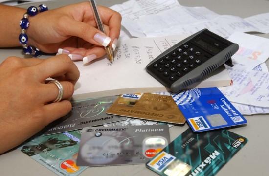 total-tarjetas-credito-circulan-pais_ELFIMA20121003_0002_1