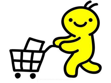 COn un credito de consumo puedes comprar feliz
