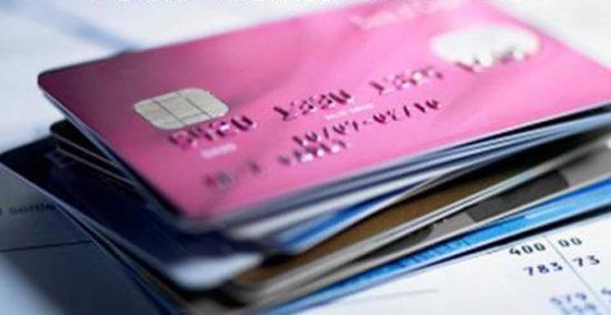 robo-datos-credito