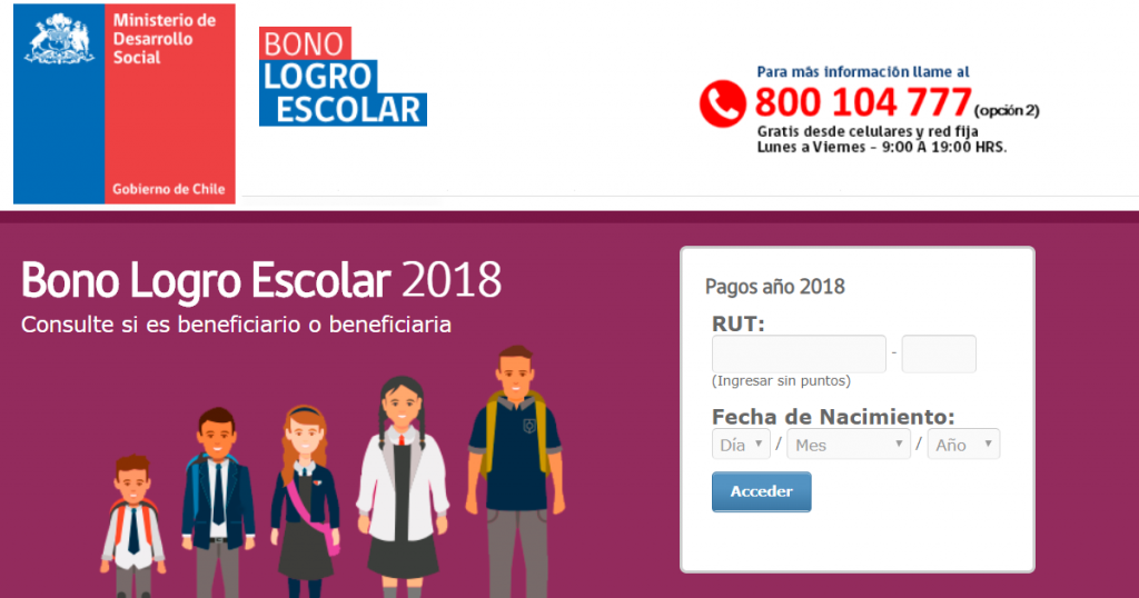 bono-logro-escolar-2018